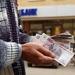 Реальные способы заработка в Телеграмме без вложений и бонус: список ботов для получения денег